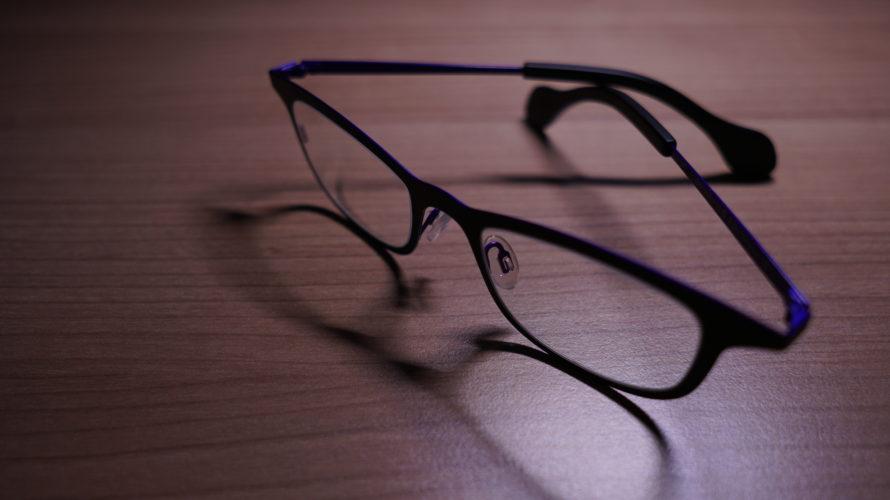 おしゃれメガネ メンズにおすすめ 伊達メガネ兼ブルーライトカットメガネ
