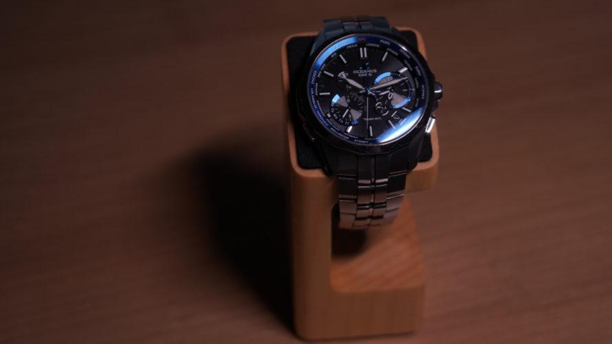 腕時計スタンドでデスク周りをおしゃれに!腕時計をディスプレイする便利グッズ