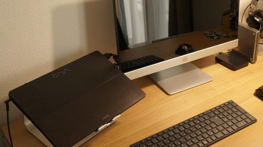 ワイヤレスキーボードでデスク周りをおしゃれに!Designer Bluetooth® Desktop(Microsoft designer keyboard)レビュー