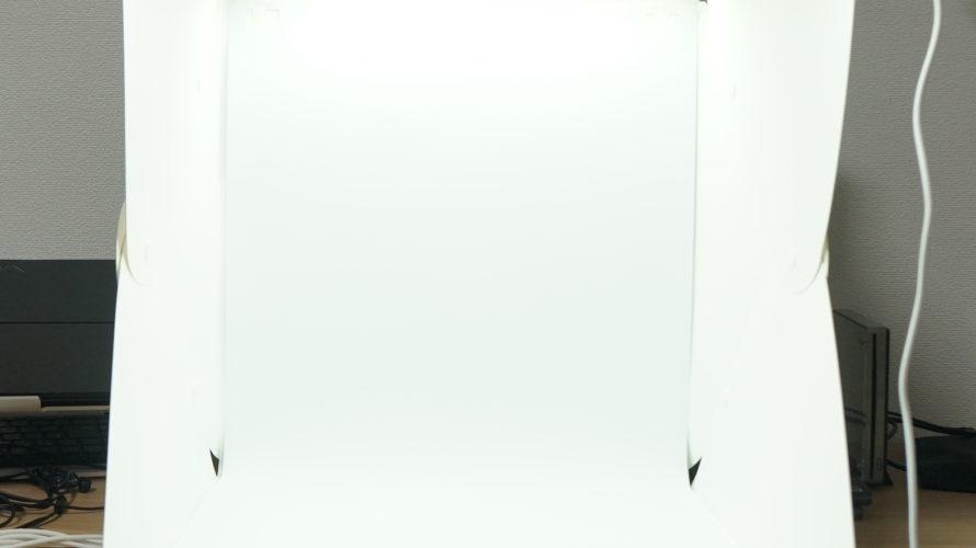 物撮り/ガンプラ撮影に撮影ブース設置!HSFEO撮影ボックスのレビュー